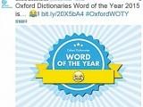 """《牛津词典》年度词汇""""后真相""""德语怎么说?"""