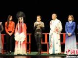 中国实验京剧《浮士德》在歌德故乡德国举行首演