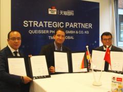 德国双心牵手天猫国际签署战略合作协议
