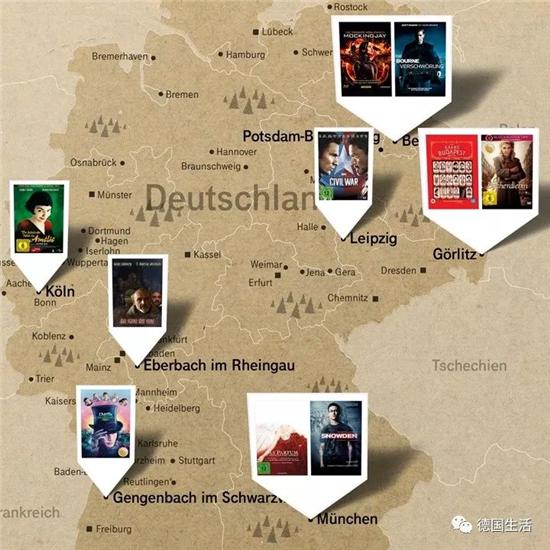 影迷须知!在德国这些地方最容易遇到好莱坞巨星