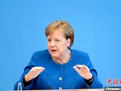 默克尔:不会再寻求连任德国总理