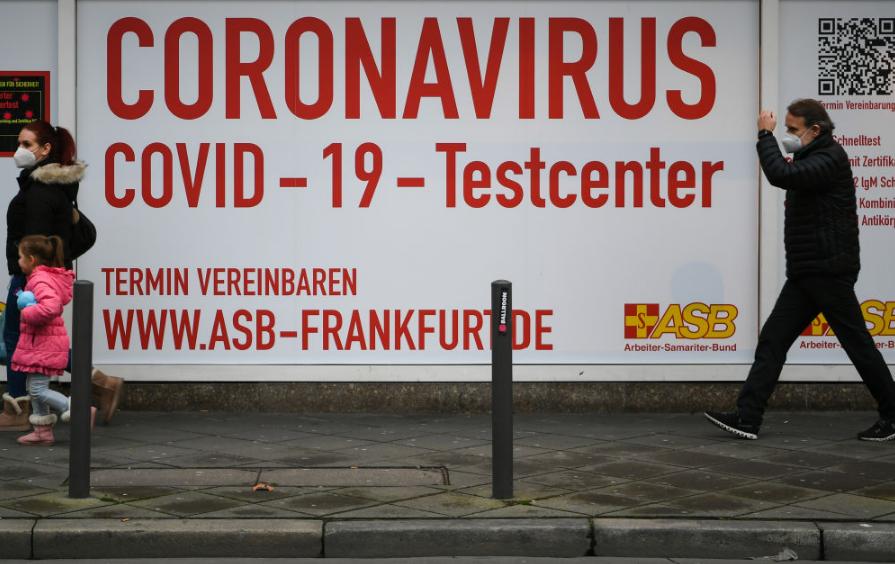 多人感染变异新冠病毒 德国洪堡医院停接患者